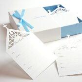 ボックス型芳名帳 アジュール(チャペル芳名カード50枚入)