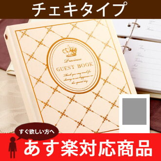 ' Write only this month planning and review special ' guest book Crown cheki for card type and correspondence, wedding guest book guestbook