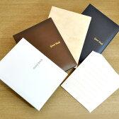 【2冊】えらべる芳名帳(シートタイプ)/結婚式芳名帳ゲストブック