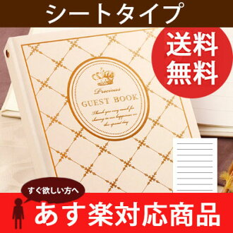 """Limited planning until 10 / 28 / review writing special ' guest book Crown sheet type, correspondence, wedding guest book guestbook"