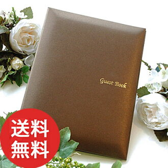 Non-autumn special guest book Mocha standard card types ( 60 cards, Ribbon without ), wedding guest book guest book