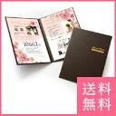 【国産品質】メモリアルブック ジュリエット/結婚式両親へのプレゼント