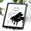 [9種の楽器から選べる]フレーム付き!挙式日&お名前入りウエルカムボード「Anniversary-music」/結婚式 ウェルカムボード ウェディ..