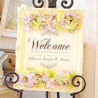 花・装飾ウェルカムボード