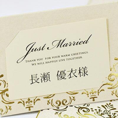 席札 完成品(印刷付) カミーユ /結婚式 ペ...の紹介画像3