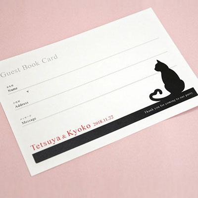 [ネコ好き]挙式日名前入!キャット芳名カード(はがきサイズカード10枚入)/結婚式