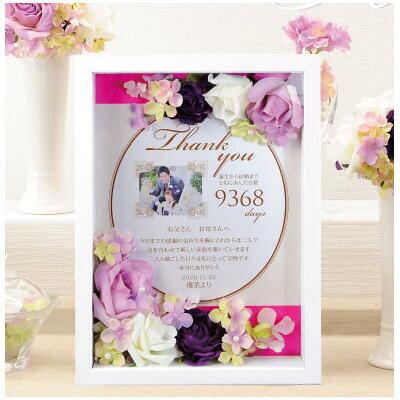 結婚式で贈りたいギフトフラワー感謝ボード「ピオニー」/結婚式両親へのプレゼント