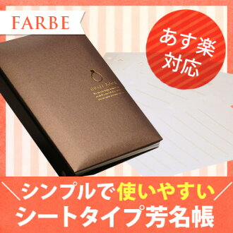 "10 / 26 Wedding in time yet! (Daily shipping / weekday ) ' autumn wedding / review writing bargain ""Chocolat-rin"