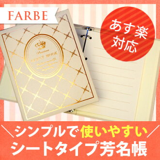 """""""Limited planning until 10 / 28 / review writing special ' guest book Crown sheet type, correspondence, wedding guest book guestbook"""