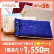 芳名帳 結婚式 ベローチェ 2冊セット /ゲストブック