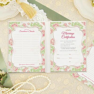 結婚証明書 「フィオーレ」 ゲスト参加型(人前式) 結婚式/誓約書