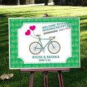 Wes-bicycle-af-g_a