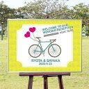 Wes-bicycle-af-y_a