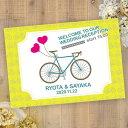 Wes-bicycle-dp-y_a