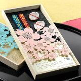 【カットデザインタイプ】感謝箸&箸置きセット「サクラピンク」/結婚式両親へのプレゼント