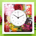 \1月挙式もまだ間に合う/【国産】「茜(あかね)」花時計|結婚式ご両親へのプレゼント