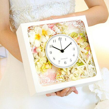 【国産時計】「シェリーナスイート」花時計|結婚式ご両親へのプレゼント