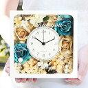 \冬挙式の贈り物/「サンベール」花時計(国産)|結婚式ご両親へのプレゼント
