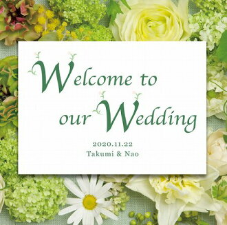 For welcome Board hand-made design paper design J type / wedding welcome Board