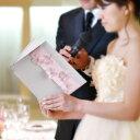 【NEW】花嫁の手紙「アジサイリボン」便箋付・結婚