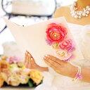 ブライズセットリボン/花嫁からの手紙・感謝状・フォトアルバム・結婚式