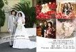 【結婚報告はがき兼年賀状】06(50枚)お年玉付年賀ハガキ代含