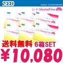 送料無料(メール便) 【SEED Monthly Fine[...