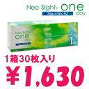ショッピングEOS 【NeoSightOneDay★ネオサイトワンデー】[1箱30枚入り/片眼1ヶ月分]終日装用1日使い捨てコンタクトレンズ・Contact Lens 10P20Apr12