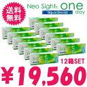 ショッピングEOS 送料無料♪【NeoSightOneDay★ネオサイトワンデー12箱セット】[1箱30枚入り×12箱/両眼6ヶ月分]終日装用1日使い捨てコンタクトレンズ・Contact Lens 10P20Apr12