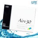 【AIRE30★アイレ30】[1箱3枚入り/片眼3ヶ月分]1ヶ月間使い捨てコンタクトレンズ・Contact Lens