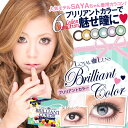 By a free shipping (email service) review mention [get discount] [all brilliant color ★ six colors] [entering one piece of one box] (for a single eye) one year lens colored contact lens / color contact /color contact [DIA14.] 0mm 】 [the color development serious consideration that there is a degreeless degree in]