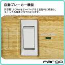 【ひなまつりSALE 3/5 10:59迄 60個限定】2.4A USB急速充電 木目調 おしゃれ 電源タッ