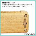 【新生活応援セール延長】2.4A USB急速充電 木目調 お...