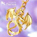 威嚇するドラゴン(龍)デザイン ウイング(翼)&鱗彫り装飾 ...