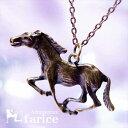 なびく鬣・草原を駆けるホース(馬)モチーフ アンティークゴー...