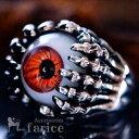 楽天アクセサリーショップfariceグラスコーティング ビッグブラウンアイ(茶色い目玉) ボーンネイル&ラウンドスカル(骨の爪/髑髏)装飾 ハードスタイル・ゴシックデザイン メンズ ステンレス リング