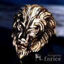 百獣の王・ライオン 威嚇する獅子デザイン イエローゴールド仕上げ メンズ ステンレス リング