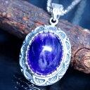 天然石 アメジスト(紫水晶)装飾 縁取り&バチカン・サンレイ...