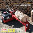 【レビューを書くと!】エンジン式薪割り機 MTD Logsplitter LS8 8t 5DMの進化版