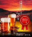 【あす楽】【ビール】【クラフトビール】【地ビール】レビュー高評価!【お試しセット!・贈答品不可】衝撃のお試し価格大自然が生んだとっておいしい地ビール曽爾高原ビールお試し3本セット3セットで、もう1セット追加!