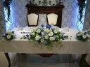 サムシングブルーメインテーブル装花(3点盛)