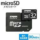 【最大400円OFFクーポン有】 microSDカード 32...