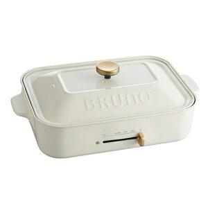 BRUNO ブルーノ ホットプレート ホワイト コンパクト