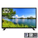 テレビ 32V型 液晶テレビ 32インチ 本体 日本製 110度CSデジタル 外付けHDD HDMI入力3端子 32型 録画 液晶 壁掛け取り付け対応 7局EPG データ放送 シンプル QL-323RZ 送料無料
