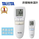 体温計 非接触 タニタ 非接触体温計 おでこ 赤ちゃん 1秒 高速 電子温度計