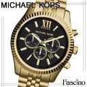 マイケルコース MICHAEL KORS LEXINGTON 45mm クロノグラフ メンズ 腕時計 ブラック×イエローゴールド ステンレススティール mk82...