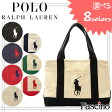 ショッピングSelection 【選べる4色】ポロ ラルフローレン バッグ Polo Ralph Lauren BAG SCHOOL TOTE MD トートバッグ キャンバス 959 【smtb-m】/【YDKG-m】/【Luxury Brand Selection】