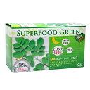 新谷酵素 夜遅いごはんでも SUPERFOOD GREEN 6粒×30包(10〜30日分)【グルテンフリー】【酵素量480mg配合】