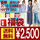 [宅配便送料無料]2018夏 夏 夏服 福袋 セール SAL...