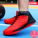 ショッピングランニングシューズ スニーカー メンズ バスケット シューズ ランニングシューズ 靴 カジュアル シューズ スポーツ 運動 軽量 滑止め 通気性